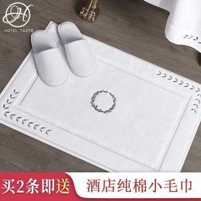 五星级酒店地巾浴室加厚家用防滑垫卫浴卫生间吸水地垫纯棉可机洗