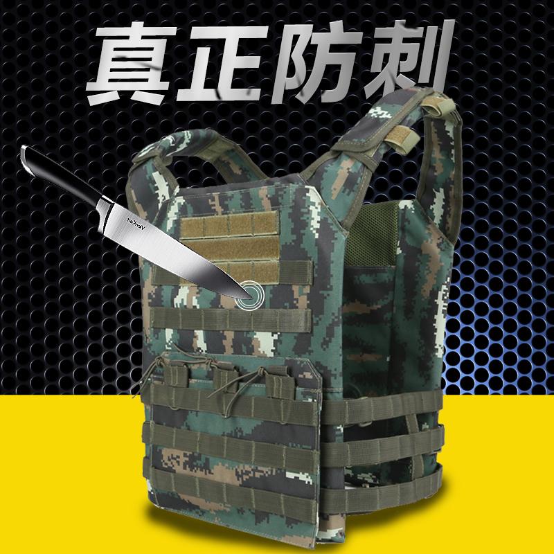 Военные жилеты Артикул 591583809579