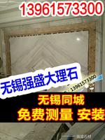 Marble Lines Border Door Lines Wrap Sideline Stone Jazz White TV Background Wall Door Cover