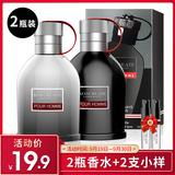 【2瓶装】古龙男士香水持久淡香清新自然抖音学生男人味专柜正品