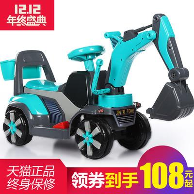儿童电动挖掘机男孩玩具车挖土机可坐可骑大号学步钩机遥控工程车
