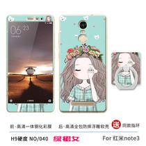 原装note1snote2手机膜note3全屏3X钢化膜3S钢化膜红米3小米红米