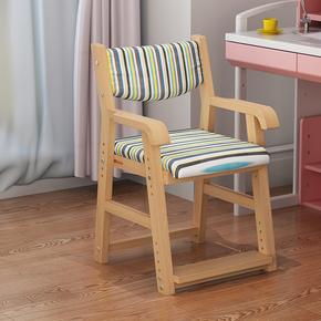 学生学习椅子儿童作业升降椅实木矫姿电脑写字书房拆洗包邮餐椅子