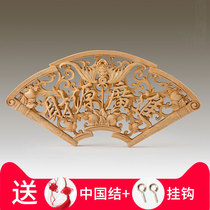 Dongyang Flower Board Chinese knot pendant camphor wood living room decorative painting solid wood wall wood wood carving fan Pendant