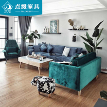 沙发客厅整装小户型三人位双人现代简约北欧布艺羽绒乳胶公寓家具