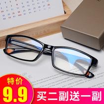 轻巧防摔轻便随身带老视镜父母礼物折叠老花镜男女便携老光眼镜