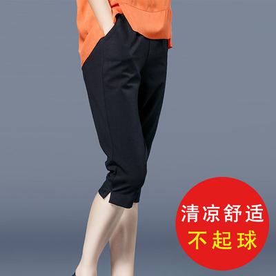 2018夏装新款哈伦裤女裤夏季七分裤韩版宽松显瘦中裤大码胖mm薄款