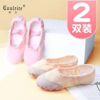 两双儿童舞蹈鞋软底练功鞋透气跳舞鞋女成人粉色女童民族中国舞鞋