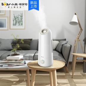 小熊落地式加湿器家用静音卧室孕妇婴儿办公室迷你空气净化香薰机