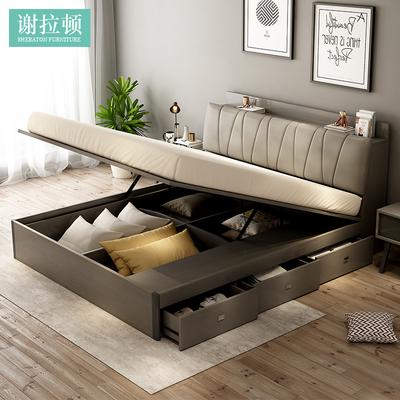 北欧现代简约双人床卧室高箱储物床1.5/1.8米婚床板式带抽榻榻米