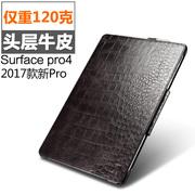 微软12.3寸新surface pro保护套pro4皮套i5真皮支架i7平板电脑M3外壳防摔microsoft pro5二合一笔记本配件