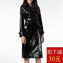 pu皮风衣女中长款 显瘦收腰秋冬英伦系带大衣 休闲修身 个性 时尚 新款图片