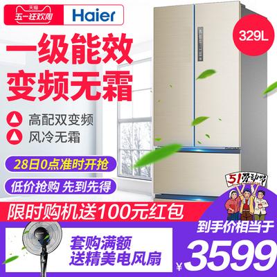 海尔四门冰箱多门变频一级能效风冷无霜Haier/海尔 BCD-329WDVL双十一