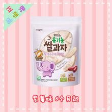 日东福德食紫薯米饼 30克 6个月起