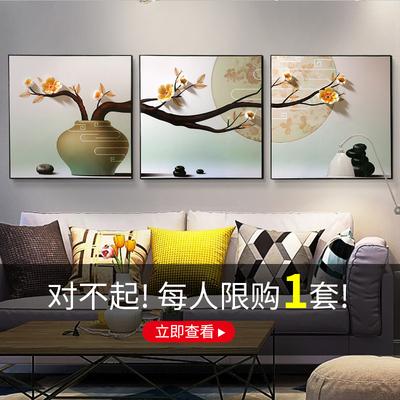 客厅装饰画壁画现代欧式沙发背景墙浮雕画咖啡店餐厅卧室床头挂画