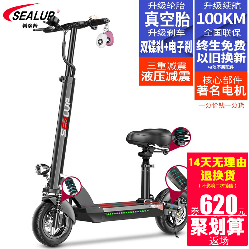 锂电池电动车自行车