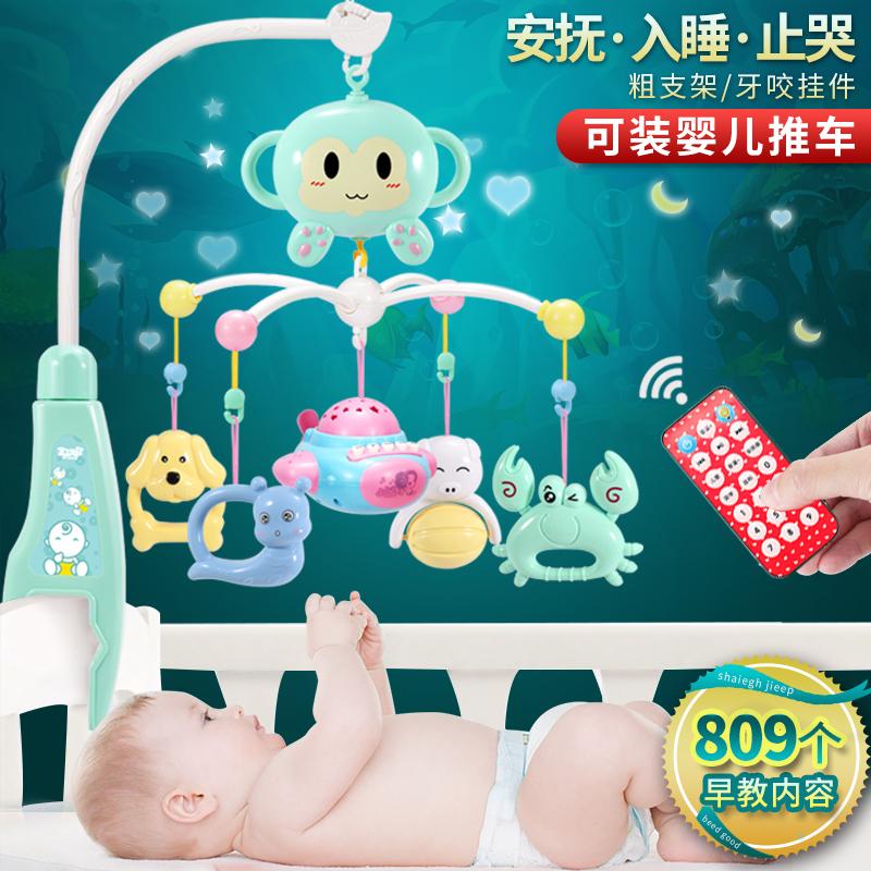 婴儿床铃音乐旋转脚蹬3-6-12个月挂件新生玩具女宝宝床头摇铃男孩