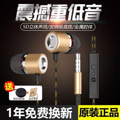 索西欧 S1原装耳机入耳式线控耳机 女生重低音oppo通用手机耳塞
