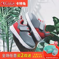 男童新款网眼鞋