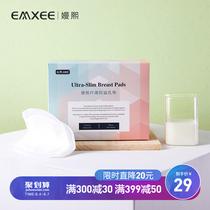 片8贝莱康防溢乳垫可洗式纯棉哺乳期透气溢乳贴喂奶防漏防乳溢垫
