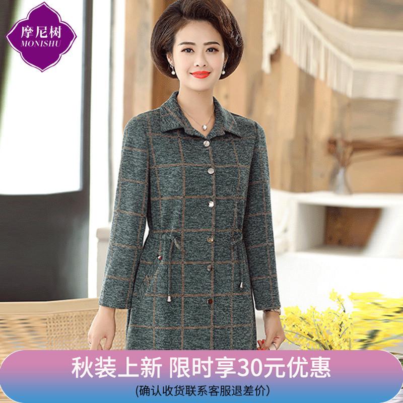 Одежда для людей среднего возраста Артикул 601137182685