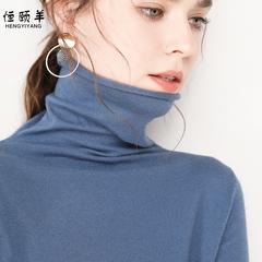 女式秋冬加厚毛衣