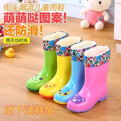 儿童雨鞋可爱防滑大童加绒保暖小学生中筒雨靴男童水鞋女童套鞋