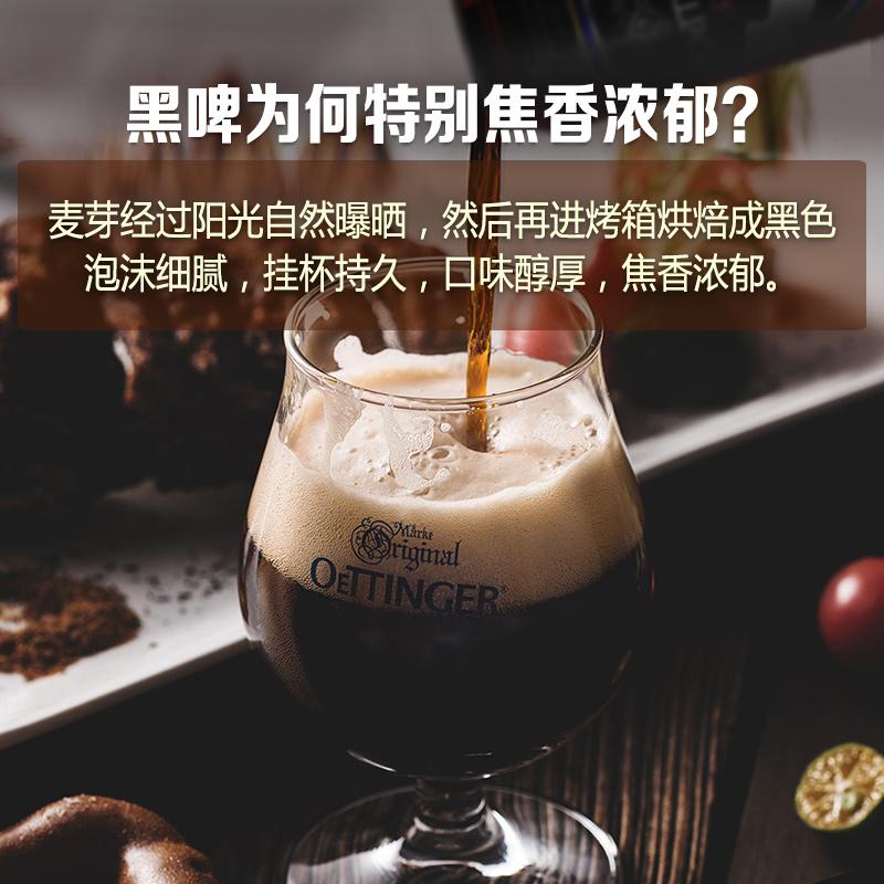 听整箱罐装 24 500mL 奥丁格黑啤酒包邮 进口啤酒 德国啤酒