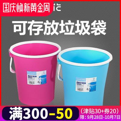 茶花垃圾桶创意家用塑料收纳桶杂物桶无盖加厚厨房卫生间废纸篓
