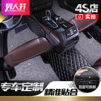 Full surrounded car mat special Rongwei rx5 Mondeo Tiguan l Mai Rui Bao xl new magotan b8 Accord Lacrosse