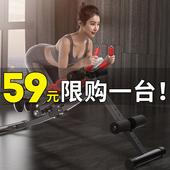腹肌健身器健腹器懒人收腹机运动健身器材家用女卷腹练腹部美腰机图片