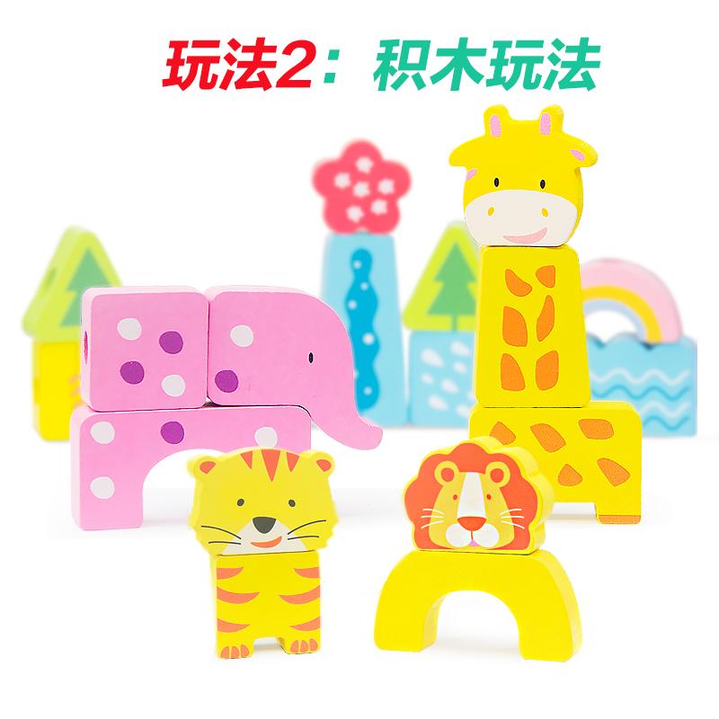 串珠儿童玩具益智穿珠子线绳玩具1-2周岁男孩3女宝宝早教智力积木