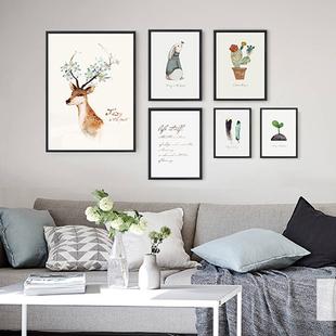现代简约北欧装饰画客厅挂画卧室餐厅组合沙发背景墙小清新壁画