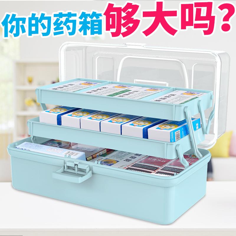 药箱医药箱家用家庭装药品收纳盒多层特大容量小号医疗急救箱全套