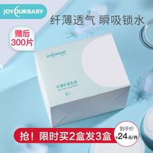 防溢乳垫一次性溢乳垫防溢防漏乳贴产后用品100片隔奶垫溢奶垫