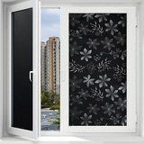Black full shading glass sticker opaque window sunscreen shading insulation bedroom bathroom opaque artifact
