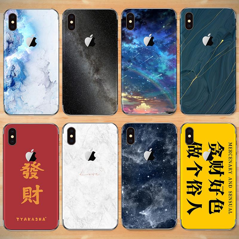 蘋果x手機貼紙iPhonexs后膜7plus背貼xr后蓋max彩膜8P貼膜8plus背膜6sP背面7p創意10改色后背貼紙全身保護膜