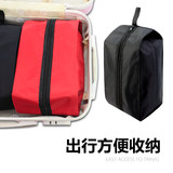 Travel shoes storage bag waterproof moisture-proof shoe bag men and women outdoor folding portable sports shoes bag finishing bag