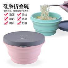 折叠碗旅行便携野餐具硅胶泡面碗可伸缩洗漱水杯儿童餐具旅游用品