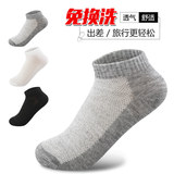 Disposable socks male socks female mesh socks low to help sports socks invisible socks boat socks short tube cotton socks summer thin section
