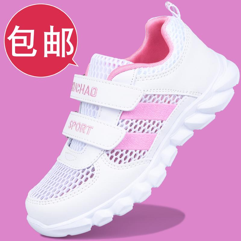女孩白色运动鞋