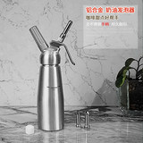 Butter Gun Aluminum Butter Foamer Stainless Steel Commercial Butter Jet Gun Self-made Coffee Mounted Flower Gun Siphon Bottle
