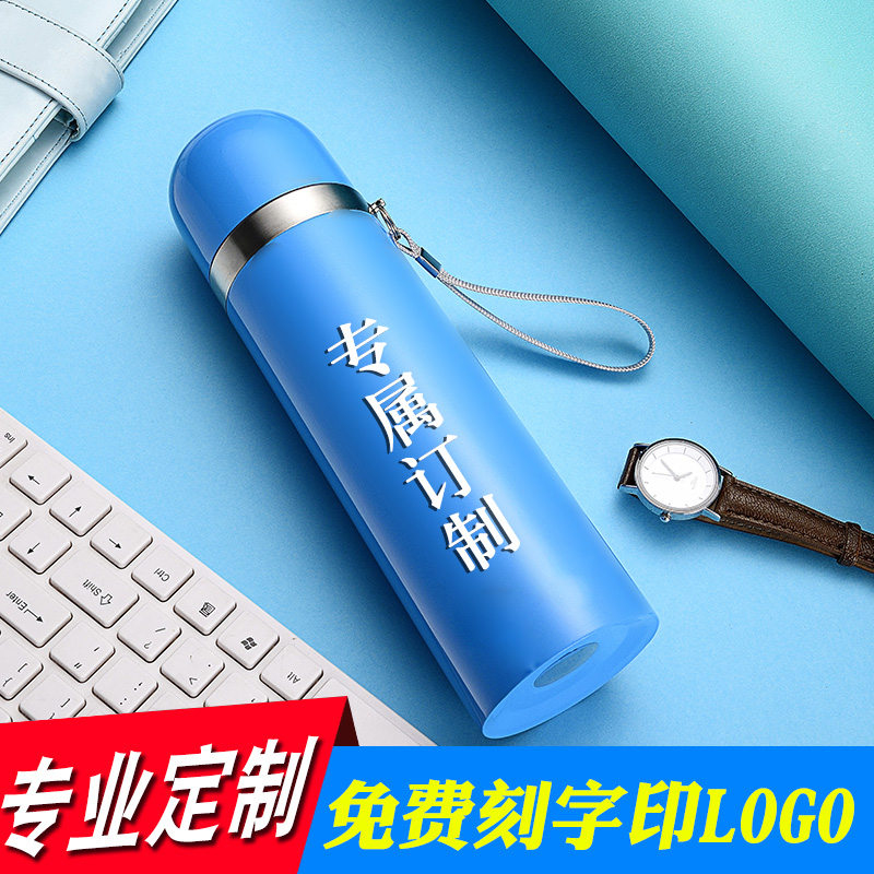 保温杯男女便携学生儿童韩版清新可爱创意大容量不锈钢定制水杯子