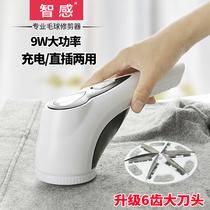 毛球气取清理起球球机去替割刮家用剃球器充电式吸毛衣服上