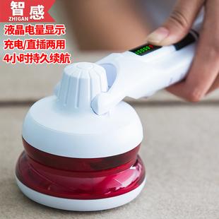 智感打毛衣服去除毛毛球修剪器剃吸衣物起球机不伤除球充电式家用