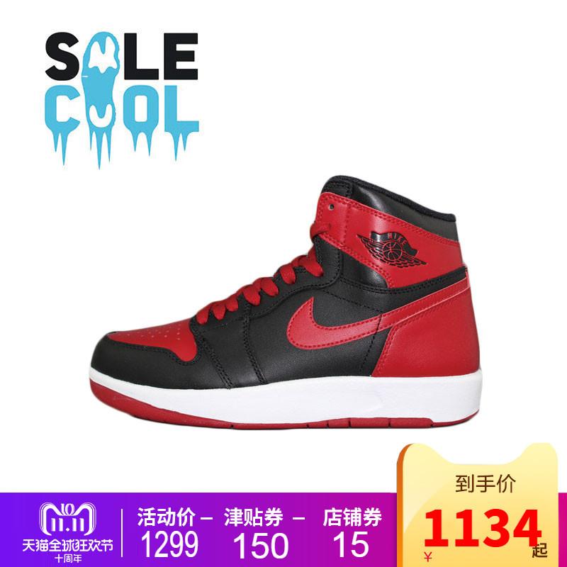 Air Jordan 1 AJ1 乔1.5 禁穿 黑红芝加哥女子篮球鞋768862-001