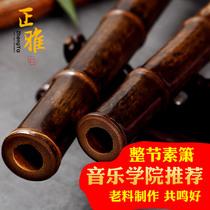 调八孔六孔g专业演奏箫一节洞箫竹短萧乐器短箫初学紫竹