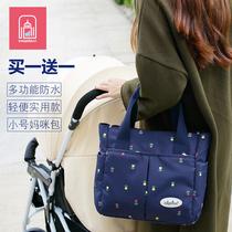 新款时尚印花女士单肩手提子母包大容量孕妇妈咪包户外便携母婴包