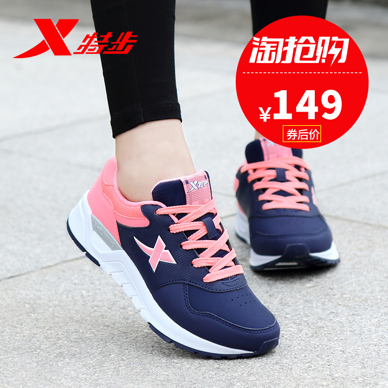 特步女鞋2019新款正品春季运动鞋女跑步鞋女士学生休闲鞋旅游鞋子