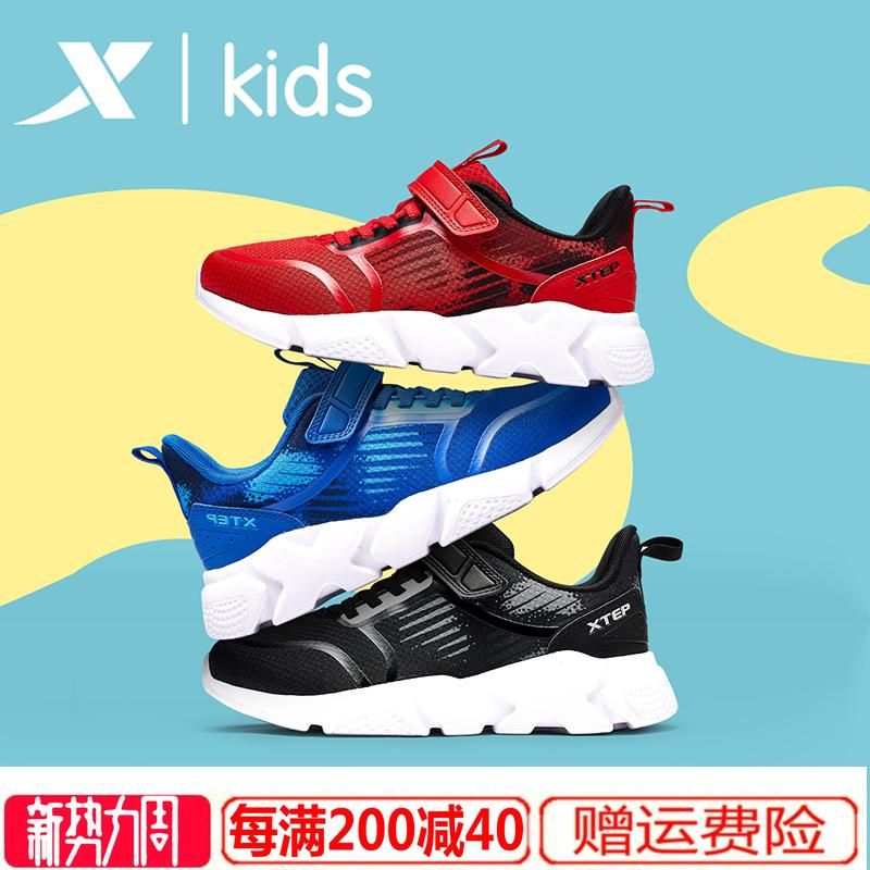 正品特步兒童鞋子男童女童運動鞋小學生跑步鞋官網折扣店專賣官方